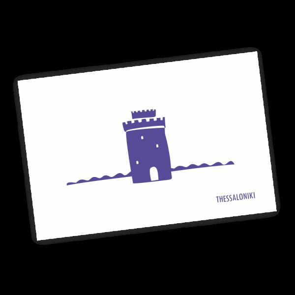 white-tower-postcard