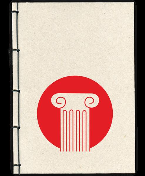 notebook-capital-A5