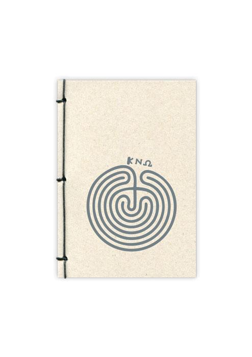 labyrinth-notebook-A6
