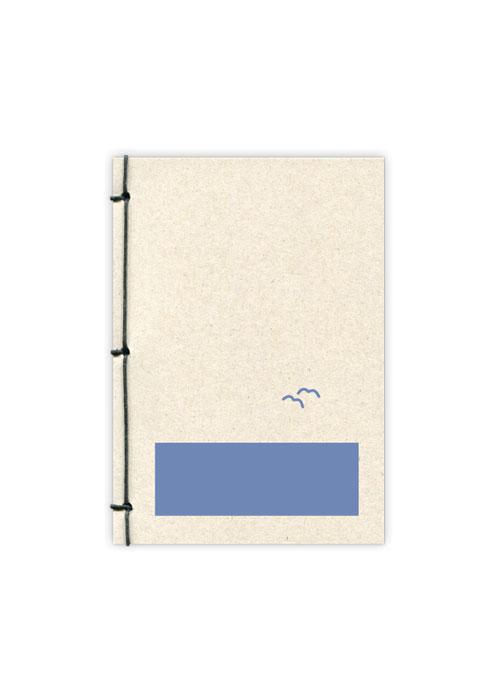landscape-notebook-A6